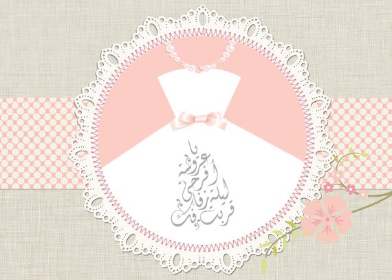 ثيمات عروس فارغه
