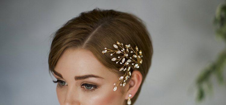 تسريحة شعر للعروس