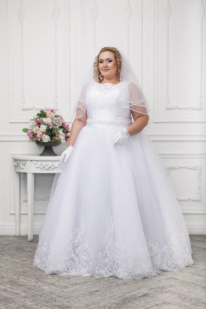 العروس الممتلئة