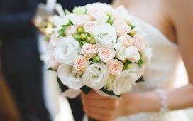 ورود حفل الزفاف