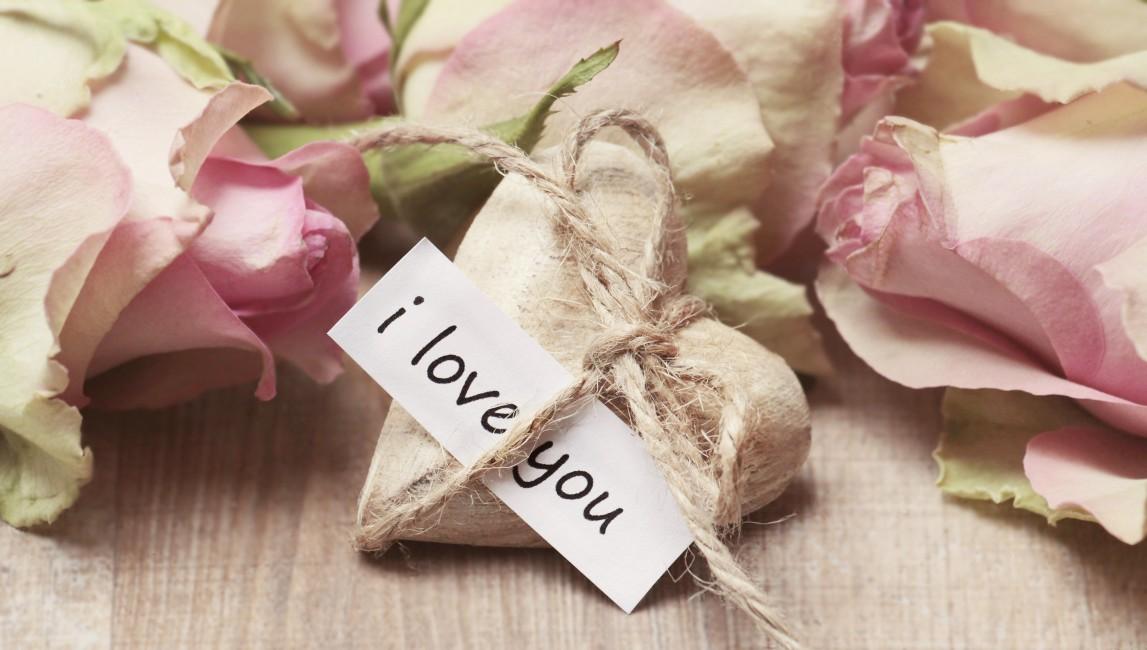 هدية حب