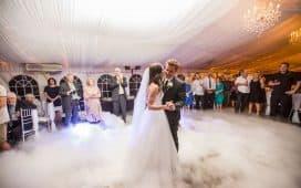 اختيار أغاني الزفاف