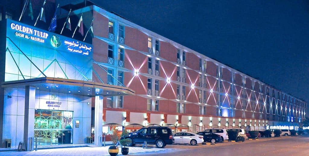 قاعات فنادق صغيرة بالرياض : فندق جولدن توليب الناصرية