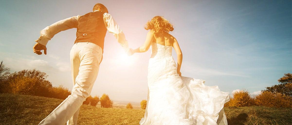 أغنية رقصة العروس