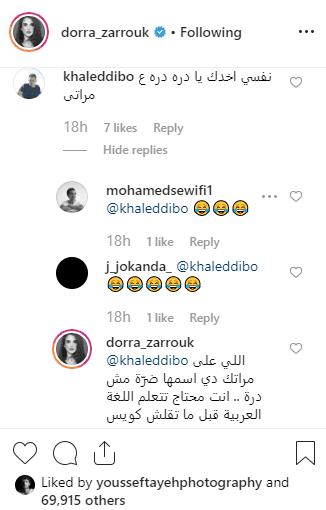 تعلم العربية قبل أن تقلش