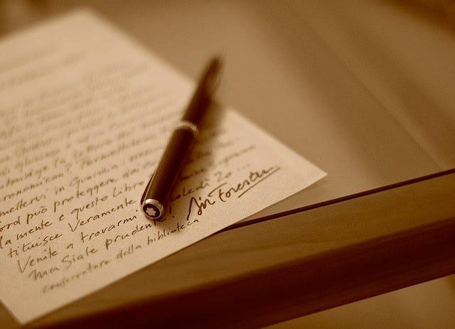 هدية زفاف : رسالة من القلب