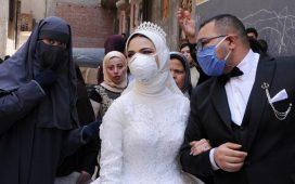 كمامة العروس