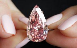 مجوهرات مزاد Jewels Online