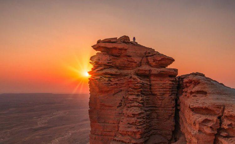 حافة العالم في السعودية